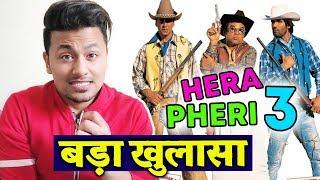 Hera Pheri 2