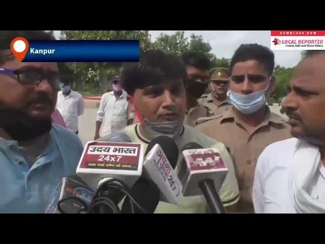 #Kanpur -विकास  दूबें का खजांची जय वाजपेयी गिरफ्तार