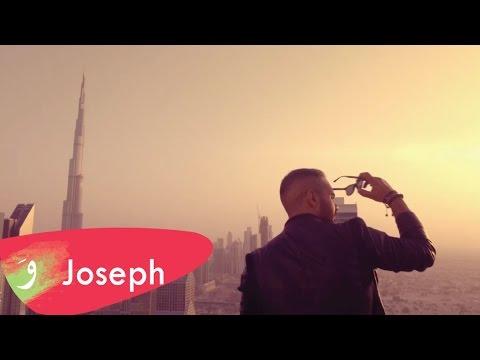 Joseph Attieh - Welak  / جوزيف عطيه - ويلك