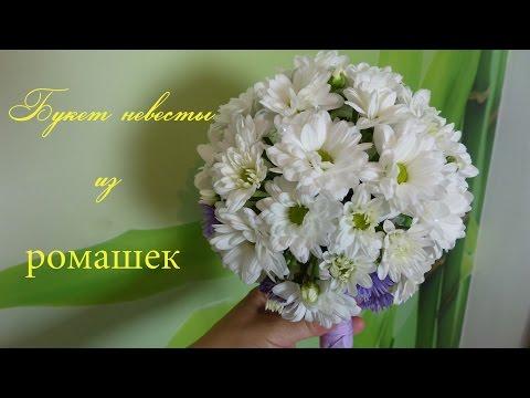 Amelia Flowers доставка цветов