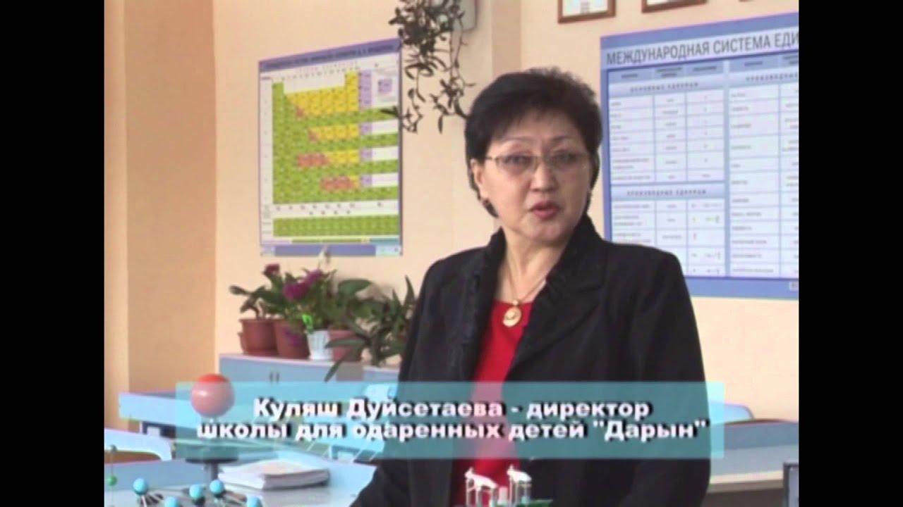 Карагандинский государственный университет имени е.а.букетова content
