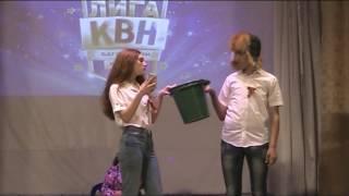 Районный конкурс КВН 2017