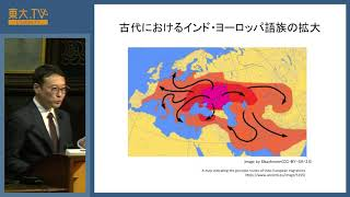 馬場 紀寿「仏教が説く秩序の形成と崩壊」ー公開講座「新たな秩序」2017