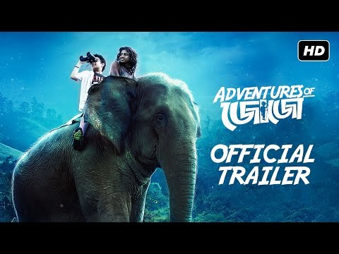 Adventures Of জোজো | Official Trailer | Jashojeet | Rudranil | Samiul Alam | Raj Chakraborty | SVF