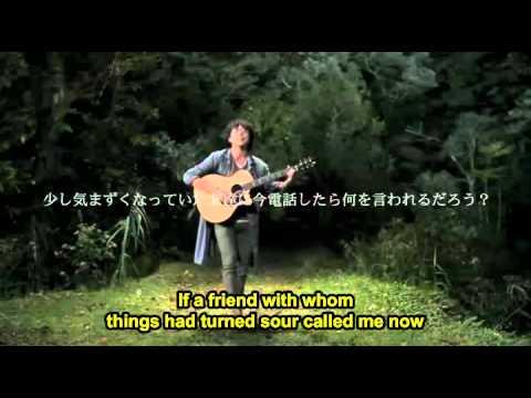 Honto no Kimochi (My True Feelings) by Yu Takahashi - English Subtitles