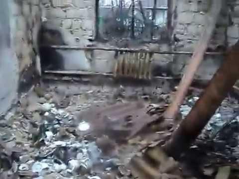 посёлок Спартак  Дом разрушенный обстрелом