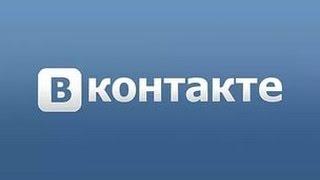 Как востановить страницу вконтакте(, 2015-10-13T16:13:23.000Z)