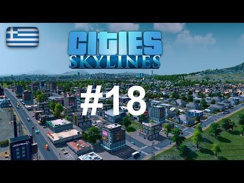 Τραμ στην Γλυφάδα! Παίζουμε Cities Skylines Greek [18]