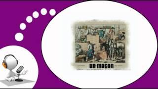 Французского видео урок = Старый профессий № 1