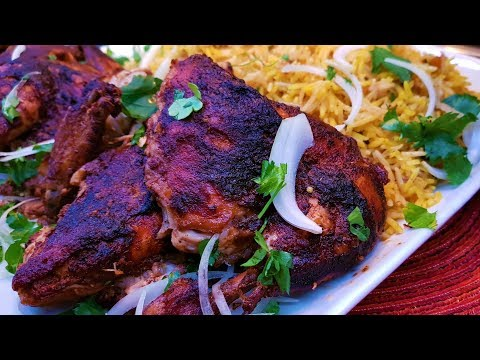 دجاج مشوي عالطريقه التركيه  بتتبيله مميزه مع ارز مدخن طعم اكتر من رائع