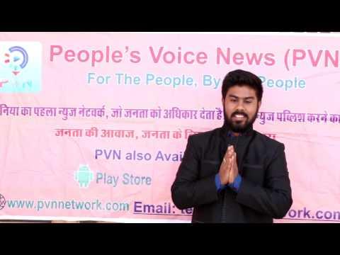 Swachh Survekshan 2017 | Initiated By PVN