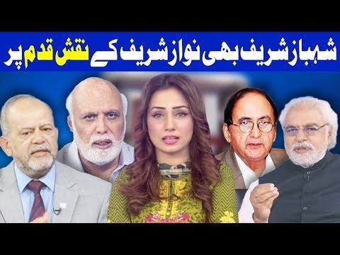 Think Tank With Syeda Ayesha Naaz - 2 March 2018 | Dunya News