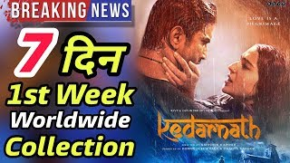 2.0 eighteenth day box office collection