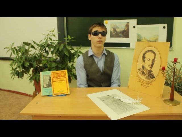 Изображение предпросмотра прочтения – ИгорьВолощук читает отрывок изпроизведения «Мцыри» М.Ю.Лермонтова