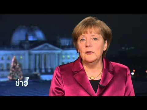 กระแสต่อต้านชาวมุสลิมในเยอรมนี