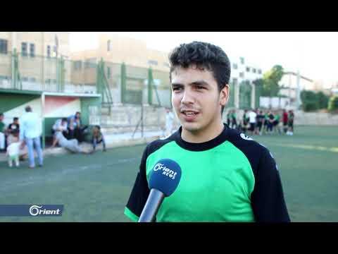 بطولة كروية بمشاركة لاعبين من إدلب لإخراجهم من أجواء القصف والنزوح - سوريا  - نشر قبل 4 ساعة