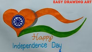 independence day poster drawing || how to draw independence day drawing || 15 august drawing