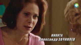 СЕРИАЛ РАЗВОД 111 серия HD