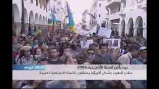 سكان المغرب وشمال افريقيا يحتفلون بالسنة الامازيغية الجديدة