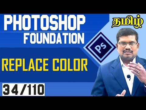 #34 Replace Color  ||  Photoshop Designing In Tamil