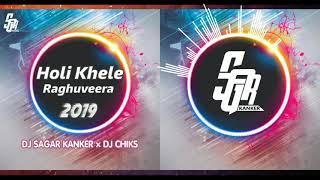 Holi khele raghuveera 2019_Remix Dj Sagar Kanker × Dj Chiks