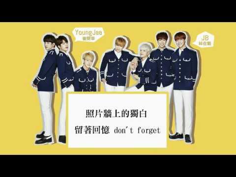 [中字歌詞] GOT7(갓세븐) - Let Me (中文版) Chinese Version (cc字幕羅馬拼音) Romanization of Chinese