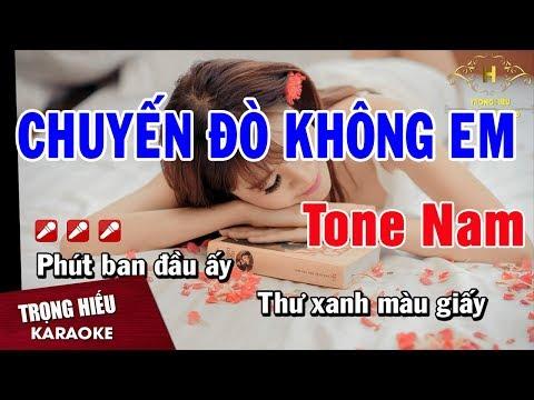 Karaoke Chuyến Đò Không Em Tone Nam Nhạc Sống   Trọng Hiếu