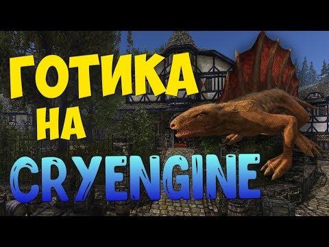 Готика с красивой графикой | Gothic CryEngine