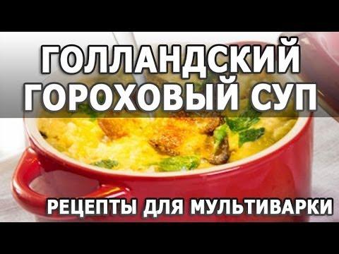 Москва метро блюд