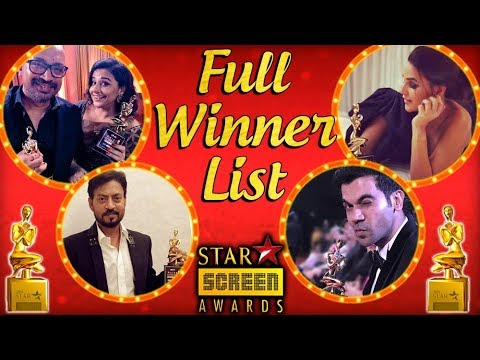 Star Screen Awards 2018 FULL WINNER LIST | Vidya Balan, Rajkummar Rao, Irrfan Khan
