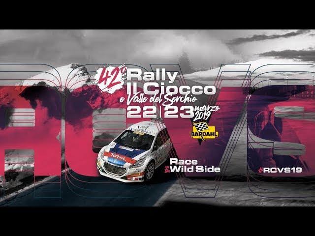 42° Rally Il Ciocco 2019 Ps2 Massa Sassorosso
