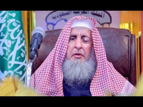 Israel welcomes Saudi mufti's pro-Israel remarks, invites him to visit the country.