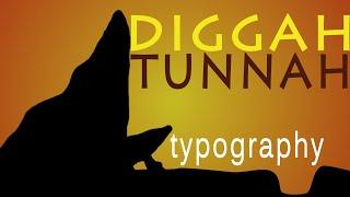 Digga Tunnah | The Lion King LYRIC VIDEO [Kinetic Typography]