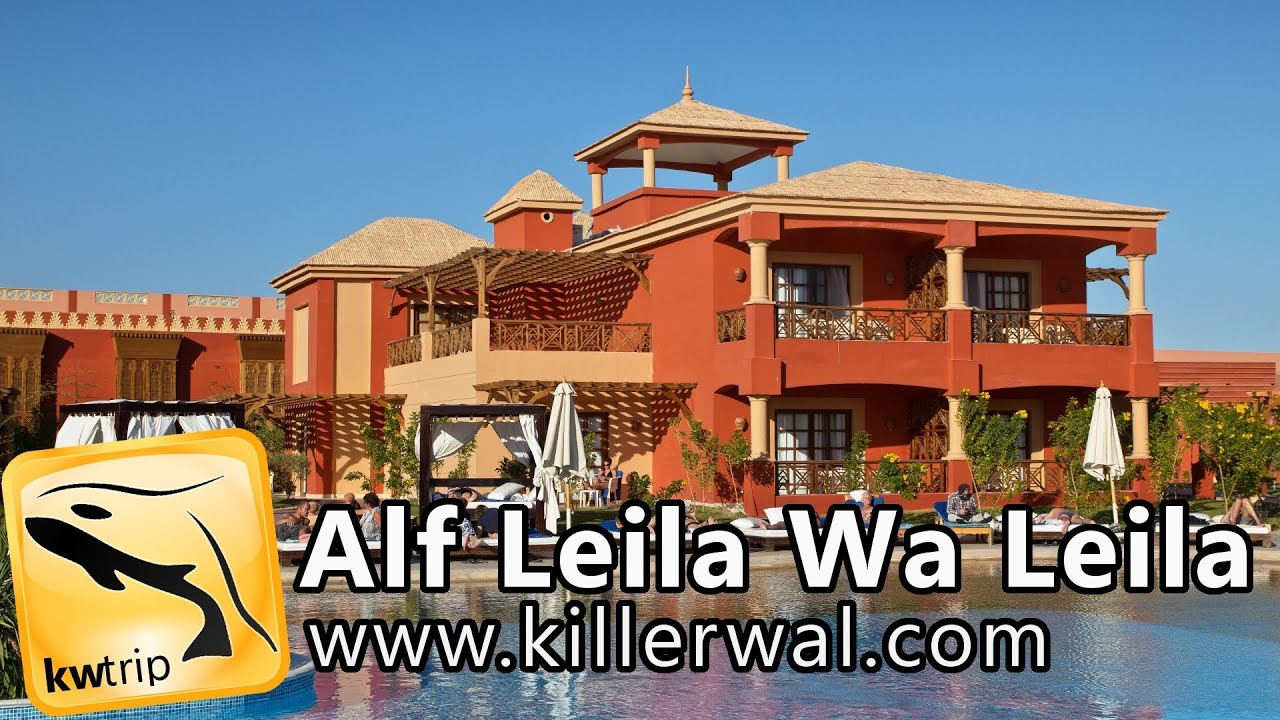 hotel alf leila wa leila 1001 nacht gypten hurghada eindr cke youtube. Black Bedroom Furniture Sets. Home Design Ideas