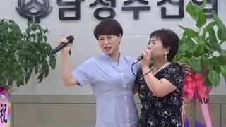 """남청주신협 신촌지점 개점식 축하공연, 노래교실 """"최우수…"""