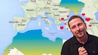 Как Евровидение к Украине Кубань присовокупило