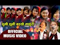 Download Kauda/Chutka Song,Deurali Bhanjyang, देउराली भञ्ज्याङ Durga Gurung/Kalpana/Krishna/Sanker Birahi MP3 song and Music Video