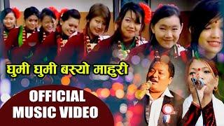 New Kauda/Chutka Song 2018 | Yo Naniko Siraimaa | Durga Gurung/Kalpana/Krishna/Sanker Birahi Gurung