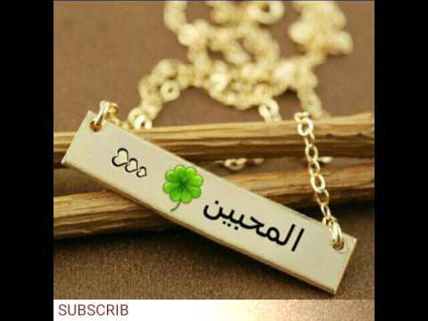 Al Muhibbin Pekalongan - Fi Hawa Khoiril Ibad