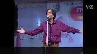 Prof. Waseem Barelvi | Kavi Sammelan and Mushaira | को इस अंदाज में आपने कभी नहीं सुना होगा