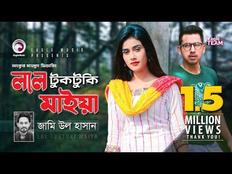 Lal Tuktuki Maiyaa | Ankur Mahamud Feat Jami Ul Hasan | Bangla New Song 2019 | Official Video