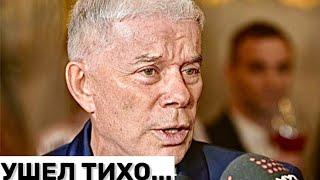 Ушел...Клиническая смерть погубила Олега Газманова. Сегодняшние новости...