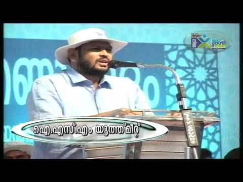 ISM YOUTH MEET  | Dr. A.I Abdul Majeed swalahi