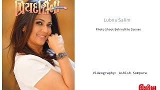 Lubna Salim -Chitralekha Rado Woman Achiever