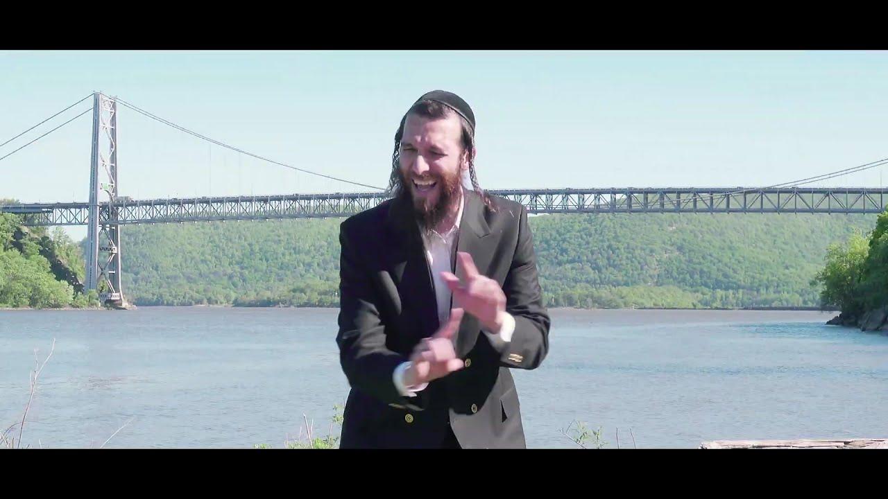Teaser - Gesher Tzar  - Beri Weber - The Official Music Video COMING SOON - גשר צר - בערי וובר