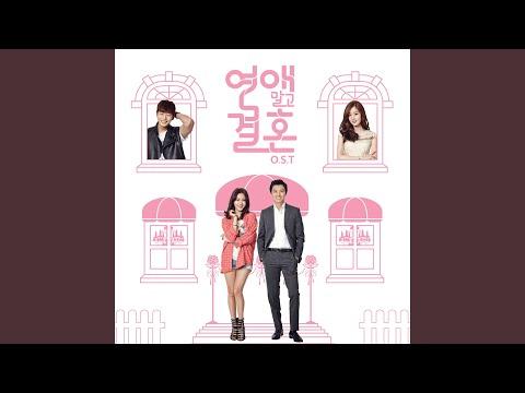 Hoon-Dong Theme