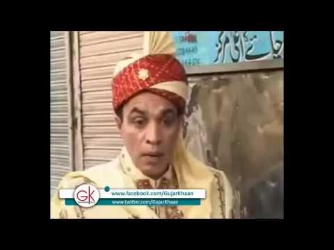 Shezada Kodu and Hameed Babar - Pakistani Funny Clips - Pothwari Drama 2017
