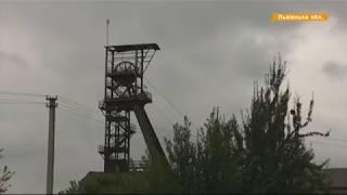 12 млн полостей   почему Львовщина может уйти под землю