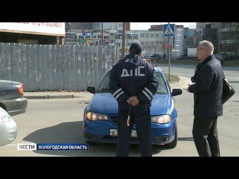 В Вологде выявляли нелегальных таксистов