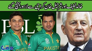PSL Spot fixing scandal: Sharjeel Khan, Khalid Latif reaches Lahore from Karachi